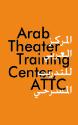 Arabttc